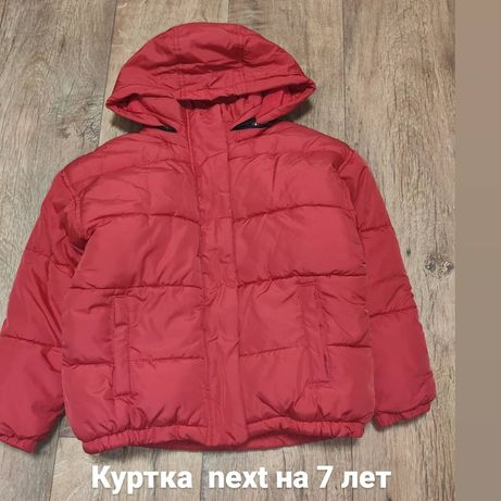 Куртка next на  7 лет