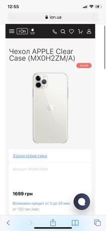 Чехол iphone 11 pro apple clear case оригинал