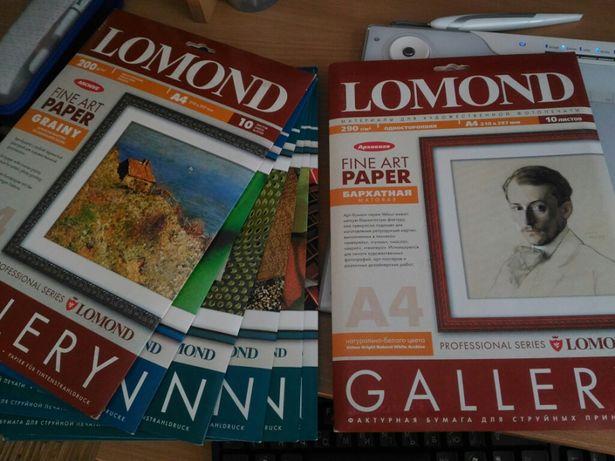 Бумага Lomond Design и Gallery