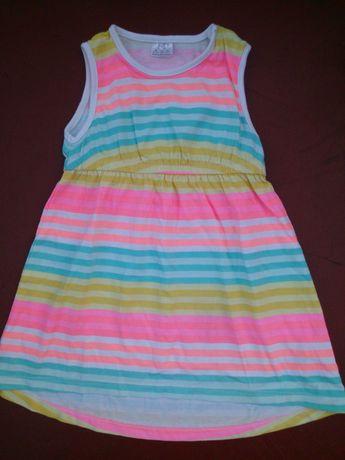 Ubranka dla dziewczynki 74-80
