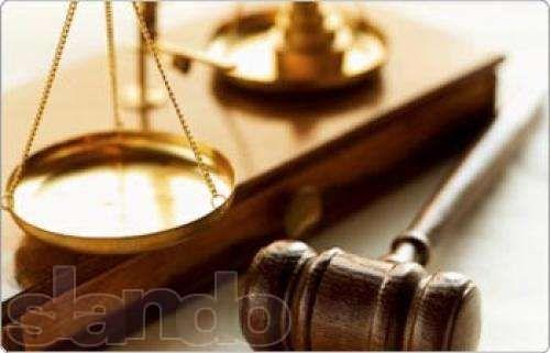 Адвокат. Всі види юридичних послуг
