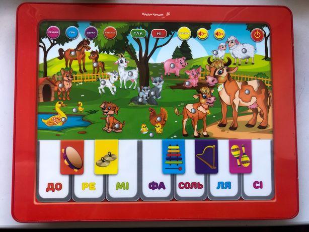 Інтерактивний планшет «Домашні тварини»