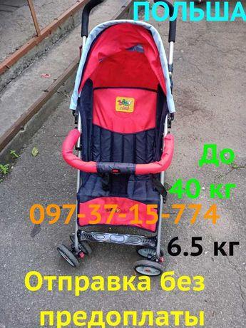 Прогулочная Легкая Коляска-Трость 6.5 кг 3 Положения! Новая! Польша!