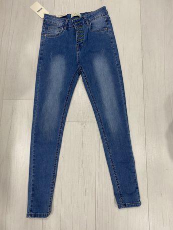 Nowe spodnie jeansowe