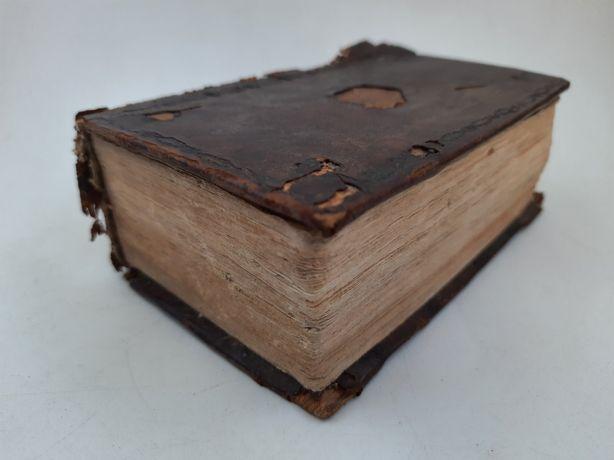 1720 г. Требник, молитвенник.