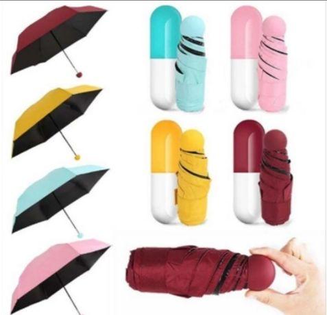 Зонт- отличный вариант для вас.