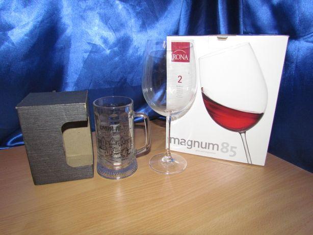 Бокал для вина Rona magnum 85 и сувенирная пивная кружка.