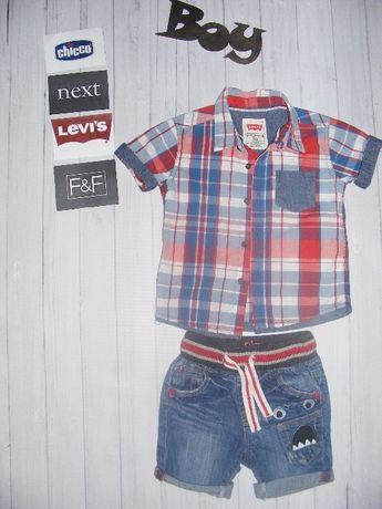 Летний костюм Next Levis