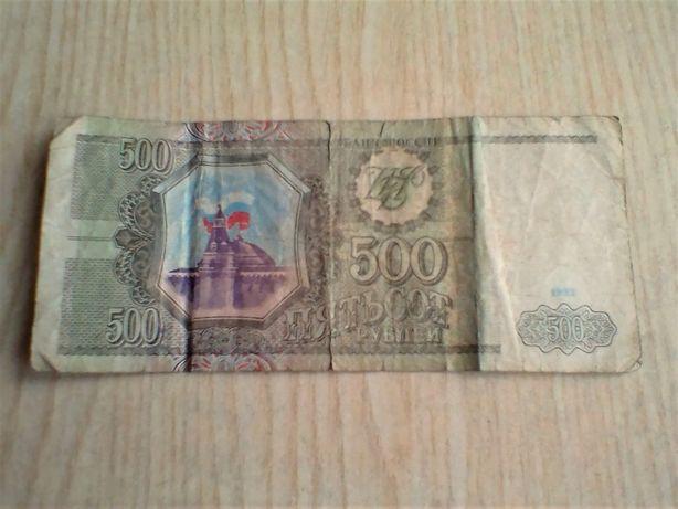 Банкнота 500 рублей 1993 года, серия БИ, банк России. 1шт.