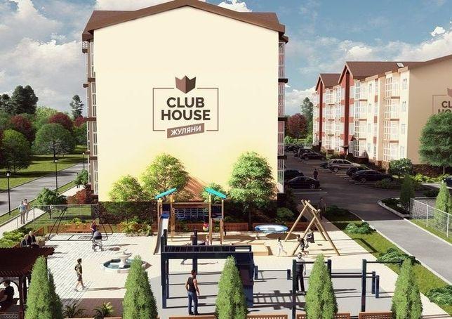 Старт продаж!ЖК Club House 2 Киев 1 комнатная квартира 20000$