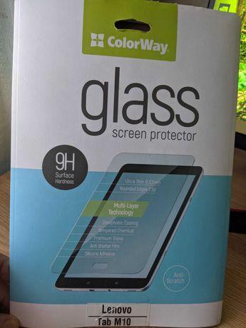 Продам защитное стекло на планшет Lenovo Tab M10