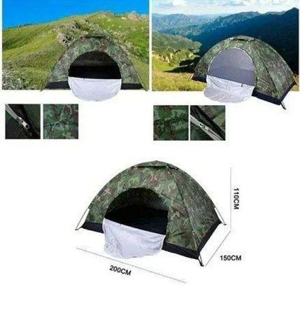 Кемпинг, палатка на 2 места