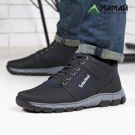 Розпродаж! Зимние мужские ботинки -20 °C Черевики кроссовки # ЛБ 18