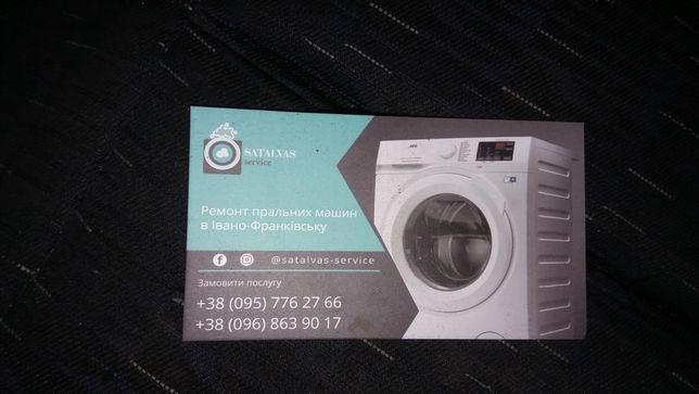 Ремонт пральних машин на дому.ремонт,чистка бойлера.тече бойлер ремонт
