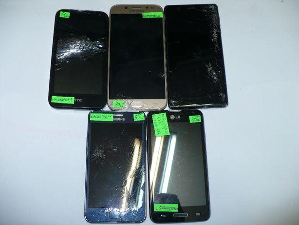 Uszkodzone telefony