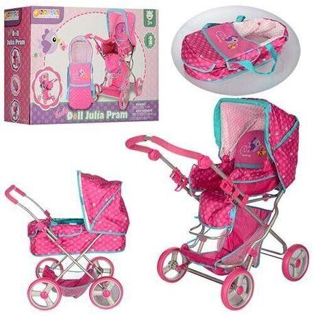 Детская коляска для кукол Hauck Больше чем просто Подарок Звоните !