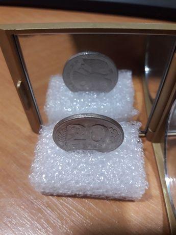 Монета 20 рублей России 1992 года Брак перевертыш.