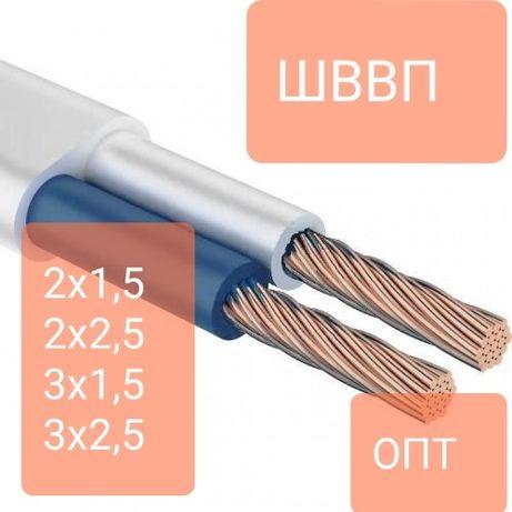 Продам оптом кабель провод