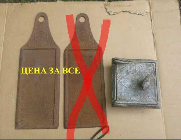 СССР дверца печки дверка для грубы печки заслонка задвижка дымохода