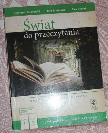 """Podręcznik ''Świat do przeczytania""""- 2 część"""
