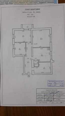 3к квартира с автономным отоплением