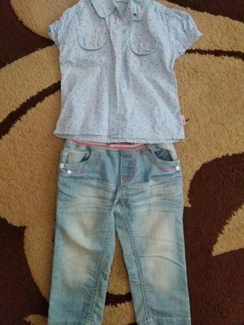 Рубашка и джинсики