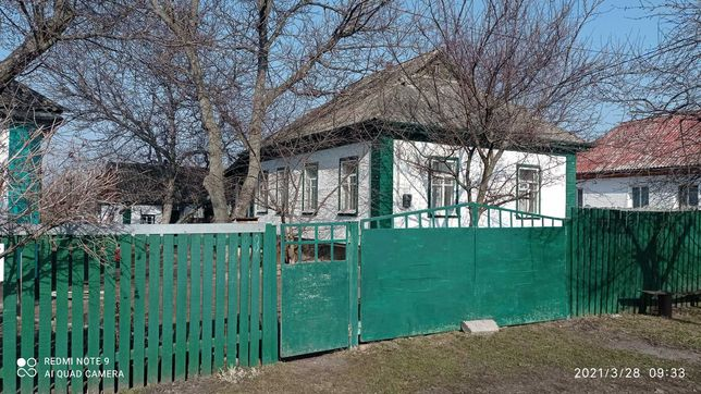 Продам будинок в м. Кам'янка