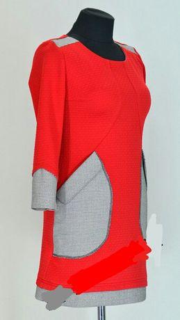 Молодёжное красное платье