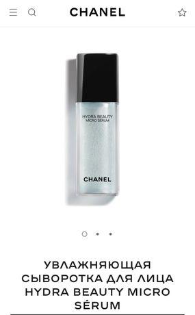 Сыворотка Chanel