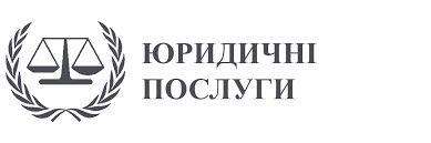 Продам ООО с и без НДС (Киев)