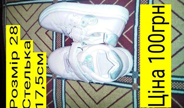 Продам дитяче взуття на дівчинку