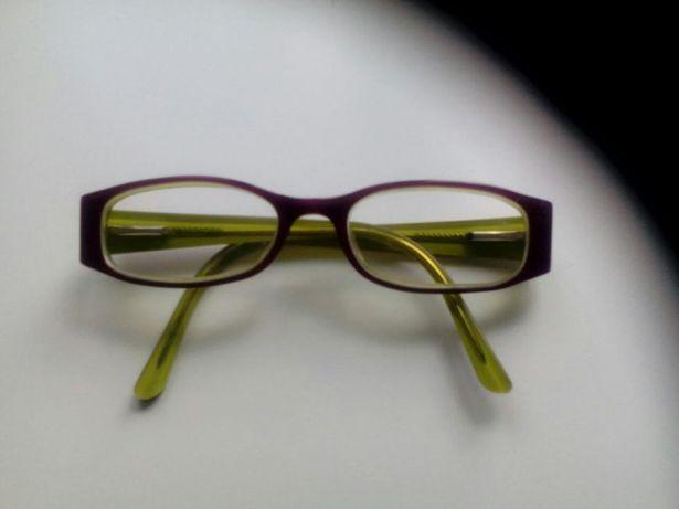 Oprawki okulary dla dziecka