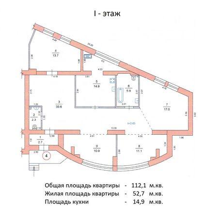 Продам отличную 4-комнатную квартиру. ул. Широкая, 116-Б.