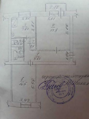 """Продам 2-комнатную КВАРТИРУ  """"сталинку""""  в Светловодске."""