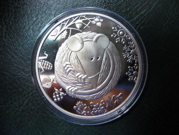Рік Пацюка 5грн 2020р. Ювілейні монети України