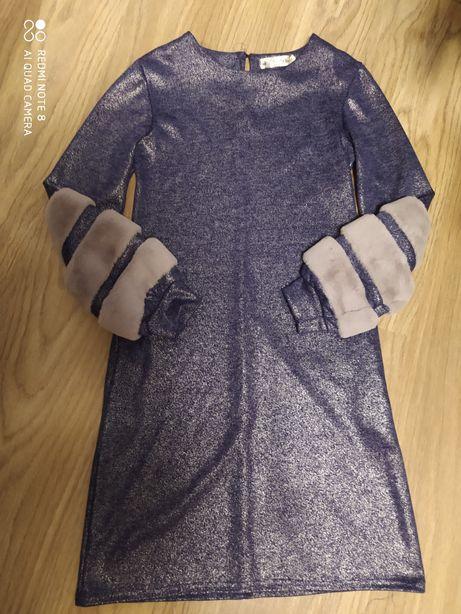 Красивое платье с меховыми вставками