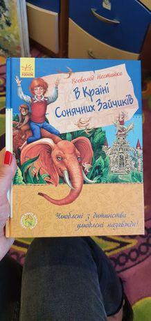 Книги 75 грн каждая состояние идеал