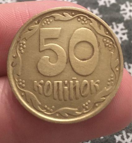 50 копеек 1992 года 4 ягоды