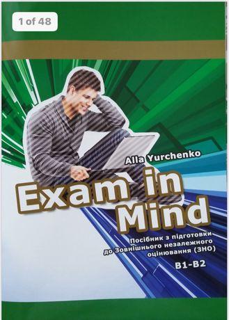 Exam In mind.pdf
