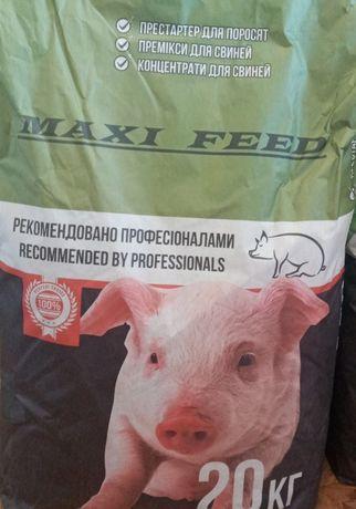 Стартер для свиней 20% БМВД