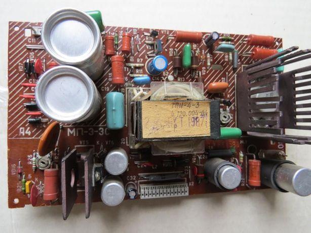 Модуль / блок питания МП-3-3
