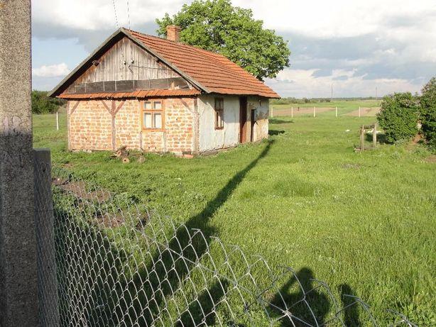 Будинок.Ділянка .Земельна ділянка.Бортятин