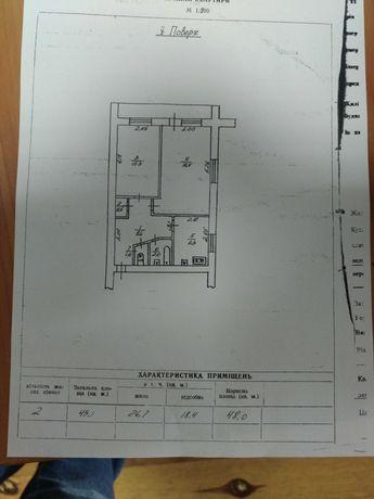 Продам 2 кімнатну квартиру вул. Котляревського
