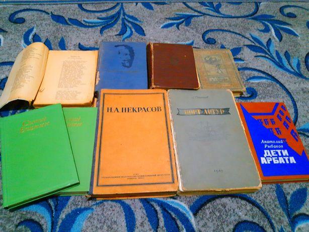 Книги Некрасов