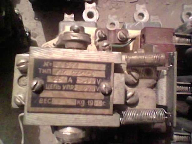 Контакторы КМ2311-9 ОМ4;К х 25А 3фаз.~380В Реле РЭВ811;813;821;830
