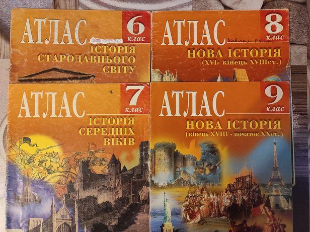 Атлас 6 7 8 9 клас Всесвітня історія