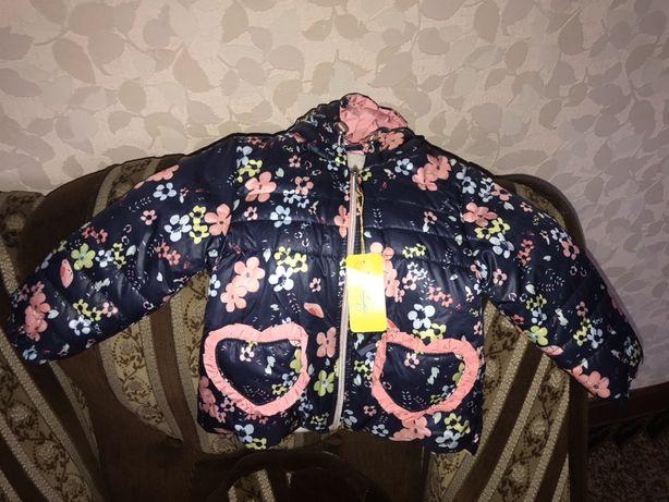 Курточка демі