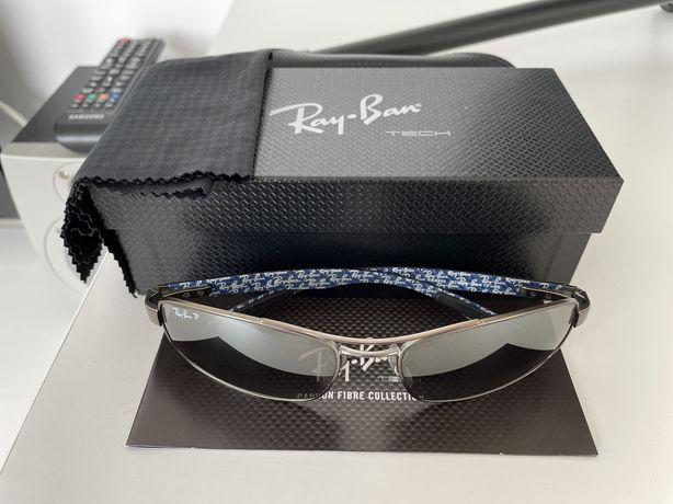 Okulary z polaryzacją Ray-Ban
