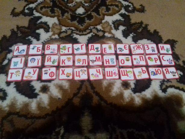 Магнітний алфавіт
