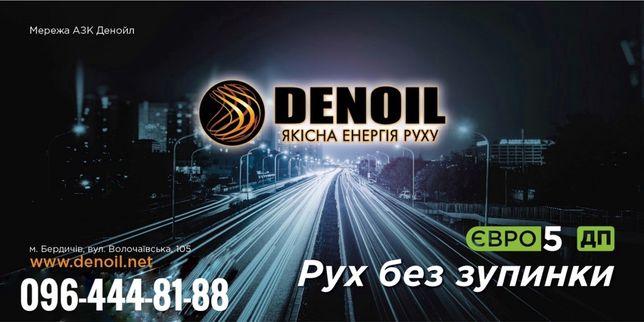 Продажа ДТ,ДП,Солярка,Евро 5 ,Опт,бензин